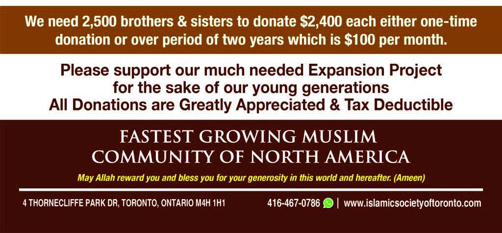 Islamic Society of Toronto – Masjid Darus Salaam – Islamic Society